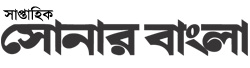 sonar bangla logo